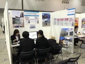 【新潟の住宅会社の採用ブログvol.14】